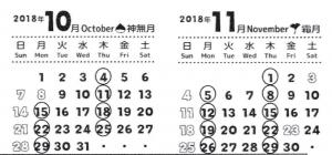 IMG_20181012_0001_NEW.jpg
