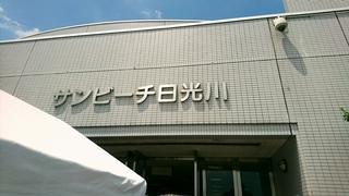 moblog_f817c73c.jpg