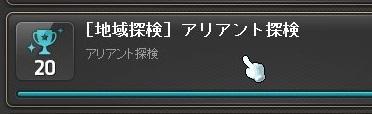 Maple_17498a.jpg