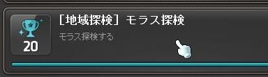 Maple_17499a.jpg