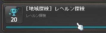 Maple_17500a.jpg