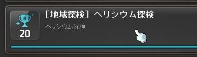 Maple_17501a.jpg