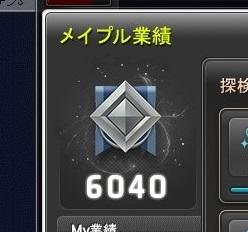 Maple_17501b.jpg