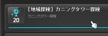 Maple_17506a.jpg
