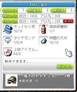 Maple_17507a.jpg
