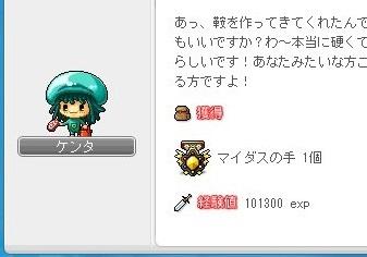 Maple_17508a.jpg