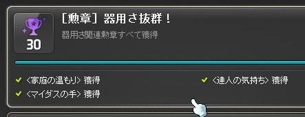 Maple_17509a.jpg