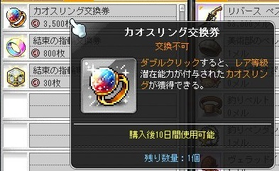 Maple_17516a.jpg