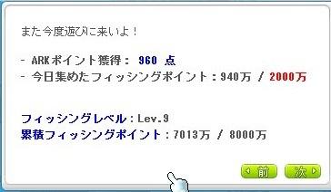 Maple_17520a.jpg