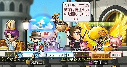 Maple_17521a.jpg
