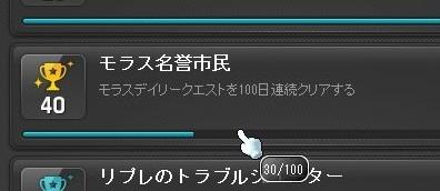Maple_17529a.jpg