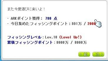 Maple_17530a.jpg