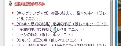 Maple_17547a.jpg