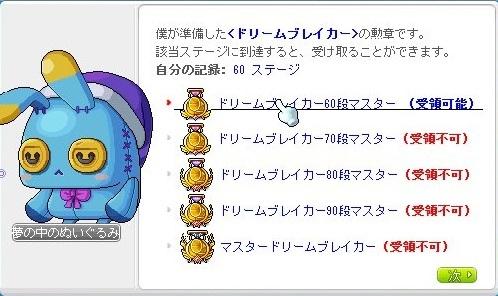 Maple_17558a.jpg