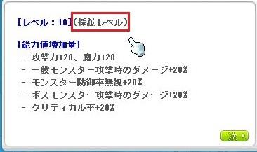Maple_17568a.jpg