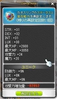 Maple_17570a.jpg