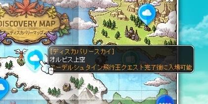 Maple_17574a.jpg