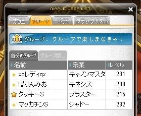 Maple_17576a.jpg