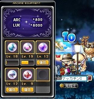 Maple_17579a.jpg