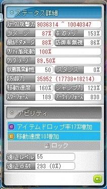 Maple_17580a.jpg
