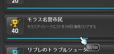 Maple_17592a.jpg