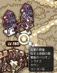 Maple_17604a.jpg