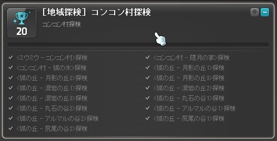 Maple_17605a.jpg