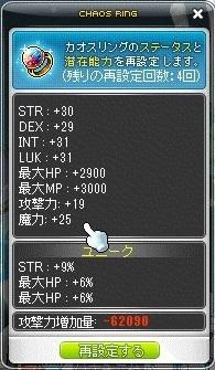 Maple_17608a.jpg