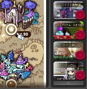 Maple_17655a.jpg