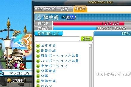 Maple_17656a.jpg
