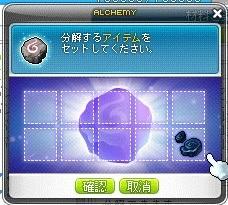 Maple_17662a.jpg