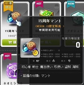 Maple_17666a.jpg