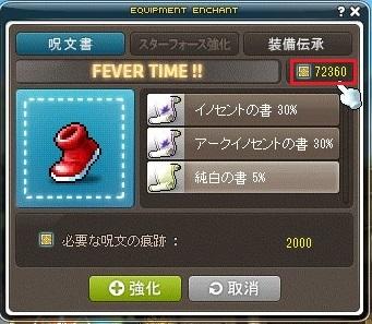 Maple_17677a.jpg