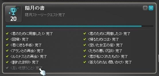Maple_17693a.jpg