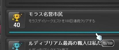 Maple_17702a.jpg