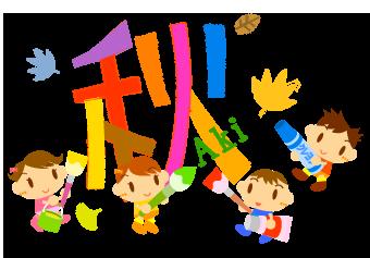 2016_aki_01_a_r2_c4.png