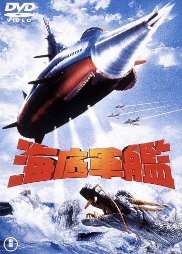 20031220-01.jpg
