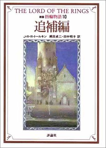 20040223-01.jpg