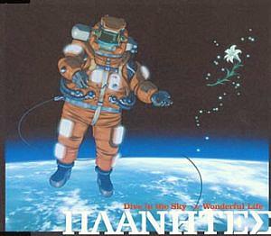 20040419-01.jpg