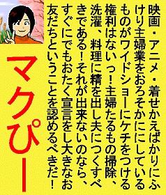 20040810-01.jpg