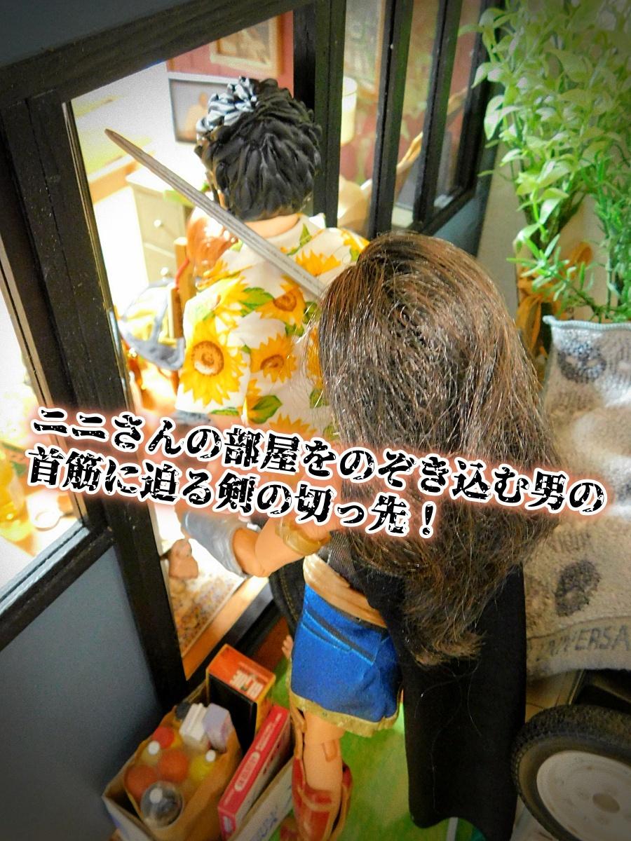 nini-20180914-02.jpg