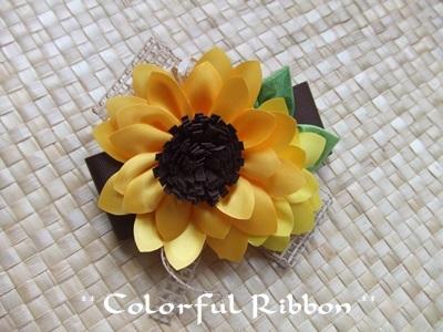 SummerSunflowerCorsage.jpg