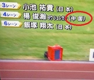楊俊瀚TBS (2)