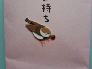 moblog_18500109.jpg
