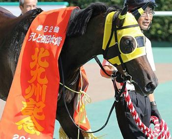 20180815manbaken-horse.png