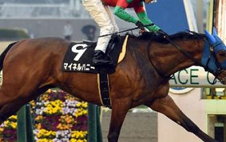 20180902manbaken-horse