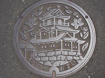 kakegawa11.jpg