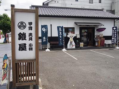 kakegawa14.jpg