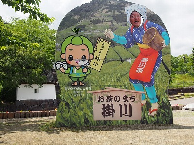 kakegawa17.jpg