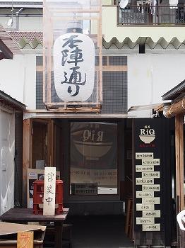 kakegawa20.jpg